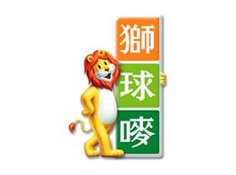 Lion & Globe