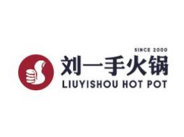 Liu Yi Shou