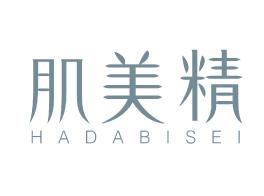 Hadabisei